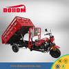Dohom 250cc cargo 3 wheeler cargo tricycle hydraulic/dumping trikes