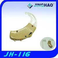 seem Siemens Hearing Aids (JH-116)