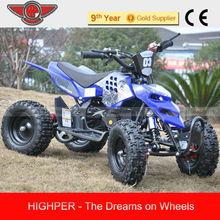 49cc Mini ATV For Kid