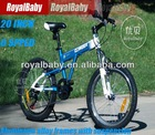 """Royalbaby Climber 20"""" specialized mountain bike with suspension"""