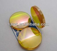 Surface wear resistant -co2 laser focus lens 15mm of co2 laser