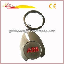 2013 New Specialized Customized Metal Keychain Promotional