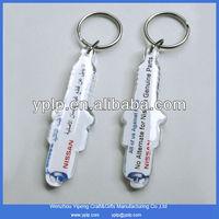 Hot selling custom blank plastic acrylic keyring key ring for cars promotion