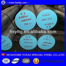 din 1.2379 /Cr12Mo1V1/SKD 11stainless steel round bars
