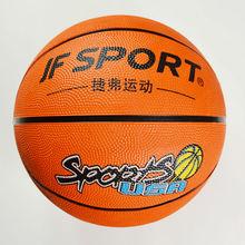 guangzhou cheap rubber basketball
