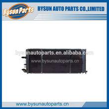 Dacia Logan Radiator 7700304932 7700312858