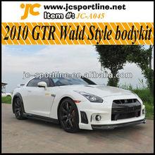 2010 Wald style GTR Body Kits for Nissan fiberglass GTR bumper kits