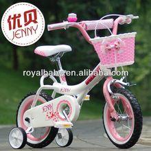 Royalbaly 2014 New design kid bike for sale/12inch kid bike/ China factory mini kid pocket bike