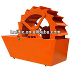 Hot sale mini sand washing machine, sand washer, stone washing machine