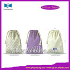 Promotional Small Organic Cotton Drawstring Bag