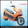 Overlord: powerful electric motorcycle, new product in 2013!
