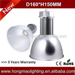 supermarket lamparas decorative led 70w highbay light led