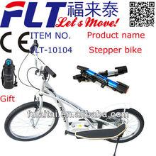 2013 new design sport equipment FLT-10114 mini stepper bike