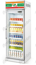 single door Luxurious beverage display cooler/drinks display fridge/supermarket display refrigerator/Commercial refrigerator