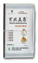 Bio Organic Fertilizer Bio-Gain EM / Microbial Fertilizer