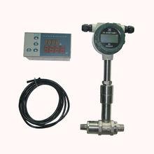 SBL digital target flow meter/oil flow meter