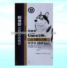large plastic dry dog food packaging bag