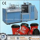 efficient ZBJ-A12 copy paper making machine yqzb-16a paper cup forming machine paper cup making machine
