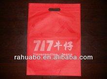 hot!wenzhou ruian Vest Bag making machine(factory price)