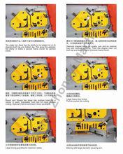 Q35Y hydraulic iron works, ironworker, sheet metal