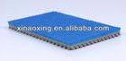 Manufacturer IAAF Certified Huadongtrack,Sports Running Track,Prefabricated Rubber Running Track Flooring