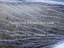 fish farming/ shrimp farming /PE fishing net