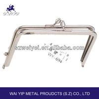 No:FA06 12*8cm sliver metal clutch purse frame for handbag,metal frame,handbag accessories