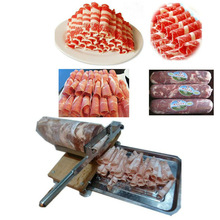 2013 China Best selling Household use beef/Mutton slicer (008615328693720)