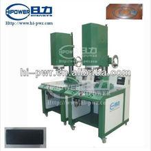plastic melting machine