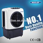 New stylish 2000m3/h home mini air cooler price