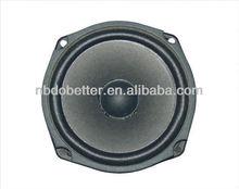 "5"" woofer speaker"