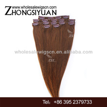 The best wholesale 24 inch clip in hair extensions