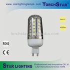 85-240V 4W SMD5050 G9 LED bulb light
