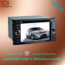 Double Din Car GPS dvd for toyota land cruiser