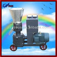 corn feed pellet mill machine/chicken feed making machine/small feed pelletizer