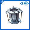 Good Quality Compensator Joint for Pipe of Factory