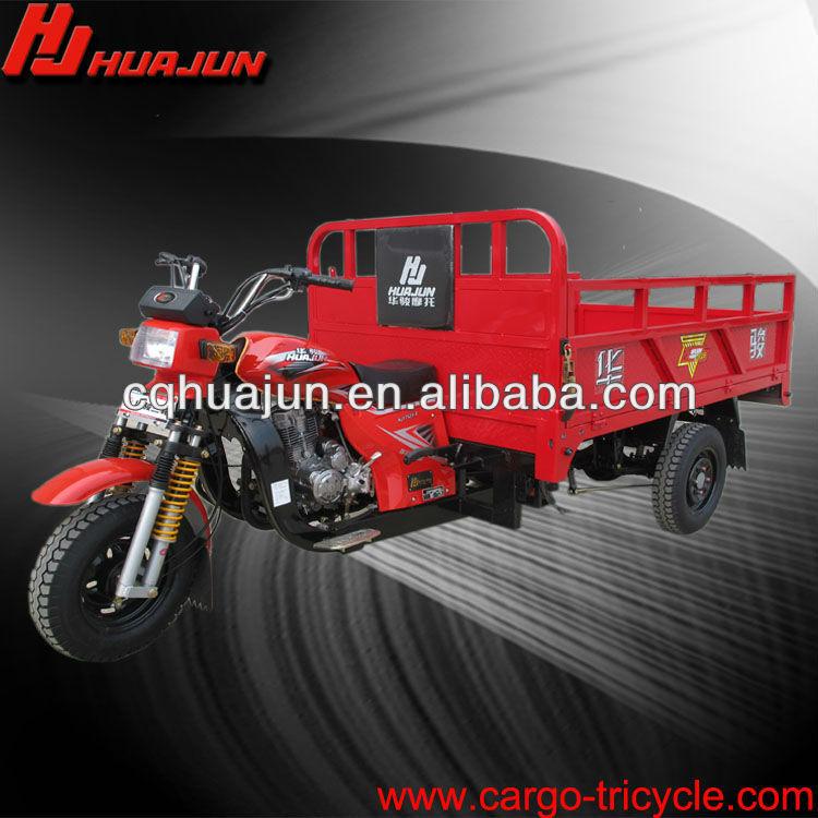 HUJU 150cc trike motorcycle scooter/ passenger trimoto