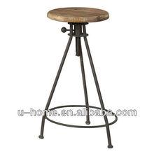adjustable bar stools (H1011)