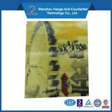 High Quality PET 3D Card A4 Size