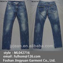 blue brand jeans men skinny jean