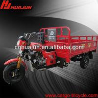 HUJU 175cc motorcycle trike kits/ tricycle car/ axles wholesale