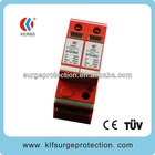 220V 20KA Surge Protector with Heat tripping device
