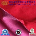 Stitch bonded fabrics