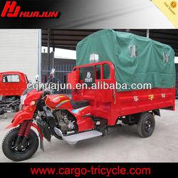 HUAJUN triciclo de carga/300cc 3 wheel motorcycle