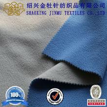 Suede polar fleece fabric bonded