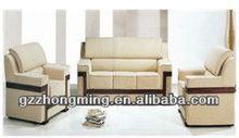 Nice Comfortable Corner Leather Sofa 311 Office Sofa SF-031