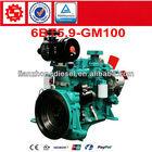 Dongfeng diesel Cummins 6BT5.9-GM100 Marine Engine