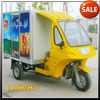 2013 New 3 Wheel Motorcycle With Cargo Box