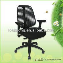 2013 new design ergonomic office chair Pop-SK249