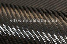 weave carbon fiber fabric, twill carbon fiber cloth for bike frame